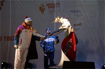 Sochi 2014 Olympic Torch relay in Kostroma
