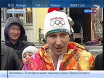 The Olympic Torch Relay in Pavlovsk (Russia 24)