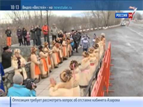 Sochi 2014 Olympic Torch Relay in Gorno-Altaysk