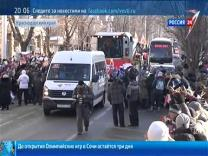 Sochi 2014 Olympic Torch relay in the Krasnodar region