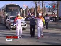 Sochi 2014 Olympic Torch relay in Krasnodar (Russia-1)